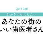 日経CNBS『時代のNew Wave』にて紹介されました!